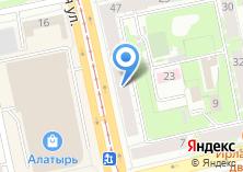 Компания «Уралтермосвар» на карте