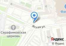 Компания «Уральский Страховой Дом» на карте