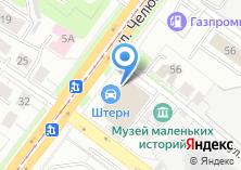 Компания «Stern» на карте