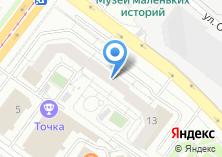 Компания «Паспортно-визовый сервис» на карте
