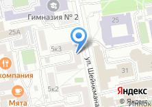 Компания «Уралбилет.ру билетный оператор» на карте