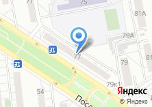 Компания «Нотариус Проскуряков П.С» на карте