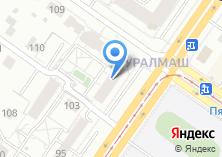 Компания «АПТЕКА ВИДА» на карте