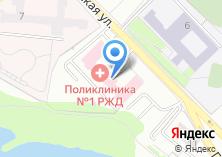 Компания «Дорожная больница на станции Свердловск-Пассажирский» на карте