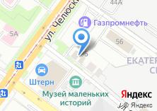 Компания «Екатеринбург-СИТИ» на карте