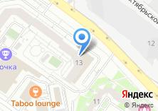 Компания «Студия макияжа Василия Скобелина» на карте