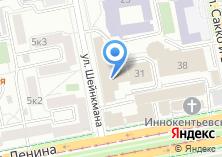 Компания «Уральское таможенное Управление Федеральной таможенной службы России» на карте