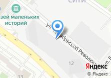 Компания «Уральские автолинии» на карте