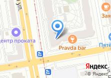 Компания «Oikos» на карте