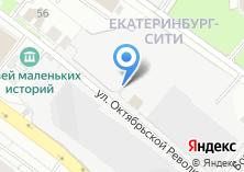 Компания «Музей плодового садоводства Среднего Урала» на карте