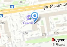Компания «1 отряд ФПС по Свердловской области» на карте