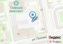 Компания «MSV» на карте