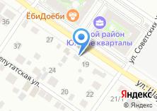 Компания «Шашлыки на вынос» на карте