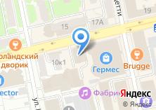 Компания «Ick.expert» на карте
