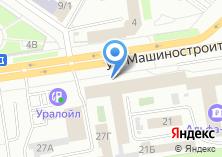 Компания «Урал-СТ» на карте
