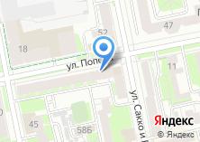 Компания «Узбекские авиалинии авиакомпания» на карте