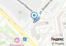 Компания «Polismigom.ru» на карте