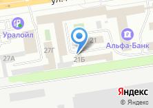 Компания «Строймакс-Урал» на карте