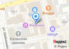 Компания «ИнСтэл» на карте
