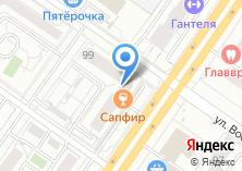 Компания «Супер Star» на карте