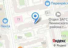 Компания «Green Street» на карте