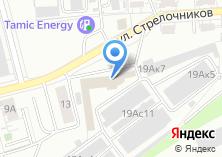 Компания «ТОРГ ПРО» на карте