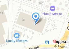 Компания «Строящееся административное здание по ул. Эскадронная» на карте