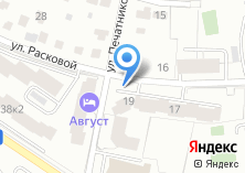 Компания «КлинингБург» на карте