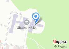 Компания «КУДО» на карте