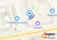 Компания «Chamovskikh» на карте