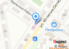 Компания «Центральная городская больница №3» на карте