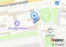Компания «ИСТ-УРАЛ» на карте