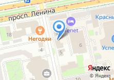 Компания «Уральское следственное Управление на транспорте Следственного комитета РФ» на карте