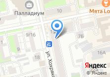 Компания «ARTМитин» на карте