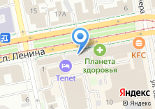 Компания «Дом Русского Права» на карте