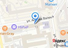 Компания «REUS agency» на карте