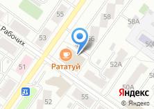 Компания «Кучмала» на карте