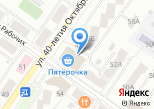 Компания «Котофей дисконт» на карте