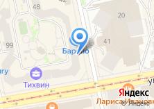 Компания «ТриДевятое» на карте