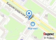 Компания «ПИВНОЙ №3» на карте