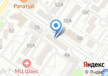 Компания «Аптечный стандарт» на карте