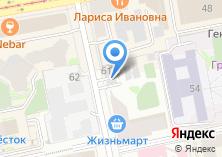 Компания «Автостоянка на ул. Хохрякова» на карте