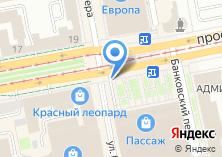 Компания «Cup2go» на карте