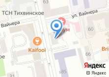 Компания «ЮС КОГЕНС» на карте