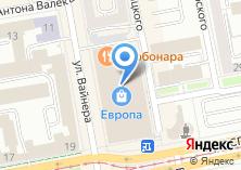 Компания «Гортест Урал» на карте
