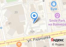 Компания «Автостоянка на ул. Вайнера» на карте