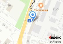 Компания «Здорово» на карте