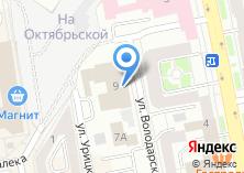 Компания «Дом мира и дружбы» на карте