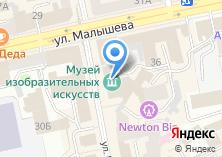 Компания «Екатеринбургский музей изобразительных искусств» на карте