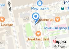 Компания «Домини» на карте